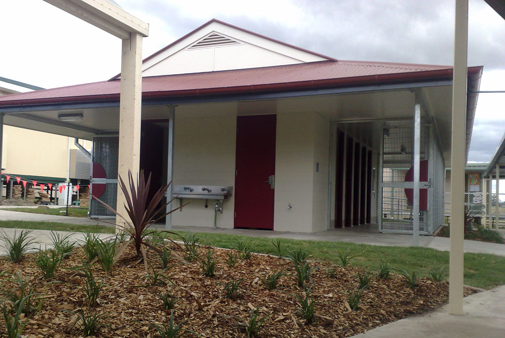 Veresdale Scrub State School